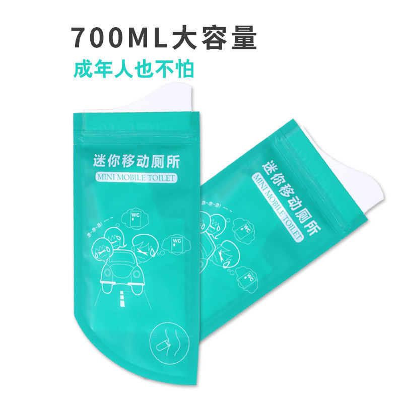 Urinal Pot Unisex Car Toilet Emergency Pee Bag Disposable Portable Style